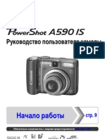 Canon A590IS Rus