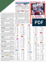kwongwah_pdf_tv_schedule (1).pdf