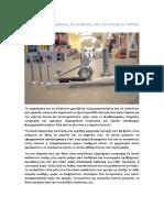 f056c1ecdccf Δομικά Υλικά Στερέωσης   Σύνδεσης Από Την Εταιρεία Kamtsis Σε Χαμηλές Τιμές