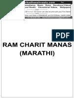 001-Ram-Charit-Manas-Marathi.pdf
