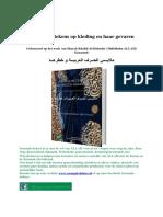 Arabische Tekens Op Kleding en Haar Gevaren 1 1
