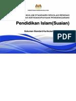 018 Dskp Kssr Pendidikan Khas Semakan 2017 Tupendengaran Pendidikan Islam Suaian Tahun 2
