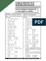 Ssc Mock Test Paper -157 71