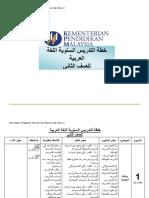 RPT Bahasa Arab Kssr Tahun 2.docx