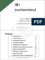 SLIDE-54-TEACHER-electrochem.pdf