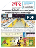 Yadanarpon Daily 28-2-2019
