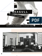 The Seagull Production Program