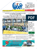Myawady Daily 28-2-2019