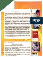 2008_03_01_archive.pdf