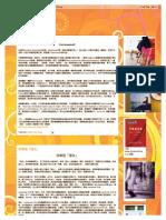 2008_05_01_archive.pdf