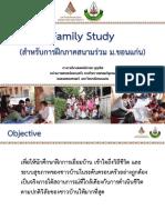 การศึกษาครอบครัว-61