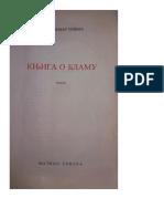 A. Tišma, Knjiga o Blamu.pdf