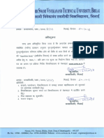 adhisuchana_appellate body.pdf