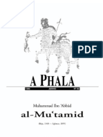 Phala 49