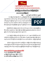 Supot Statement for Kalay Decision