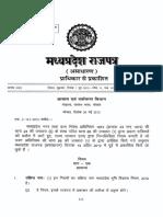 2012-06-01-258.pdf