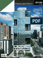 11 | Taiwan Architect | – | 436 | Taiwan | – | DreamHamar | pg.28