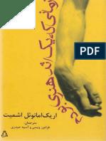 4_458568134865977702.pdf
