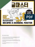 Sanet.st_8956057192HangeulMaster.pdf