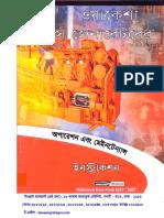 WaBD.pdf