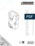 Kärcher K2 Compact 1.673-121.0