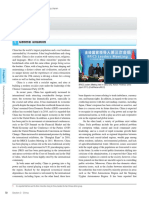 Japan Defense White Paper 2011_China.pdf