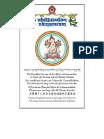 Long life prayer for Garchen Rinpoche