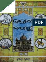 Indrani Nagari (U Mahapatra, 1990) fw.pdf