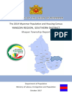 Tsp Profile Khayan 2014 ENG