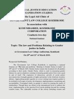 National Seminar Gender Justice