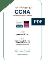 ccna.pdf