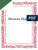 Mesnevi-i Nuriye-rusca-internet.pdf