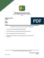 Nota Ulangkaji TMK Tahun 4 Sem 2