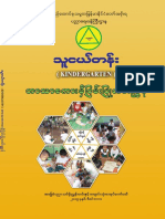 Kg1 Language Guide