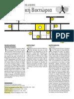 Victoria.pdf