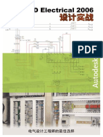 AutoCADElectrical-1.pdf