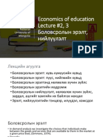 Economics of Education Lecture 2 3