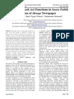 Expressive Speech Act Functions in Suara Publik Column of Merapi Newspaper