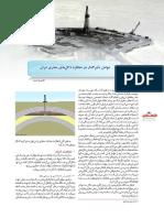 4_5764752748763415020.pdf