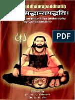 Gorakhnath - Siddha Siddhanta Paddhati (Gharote and Pai Edition)