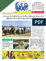 Myawady Daily 4-3-2019