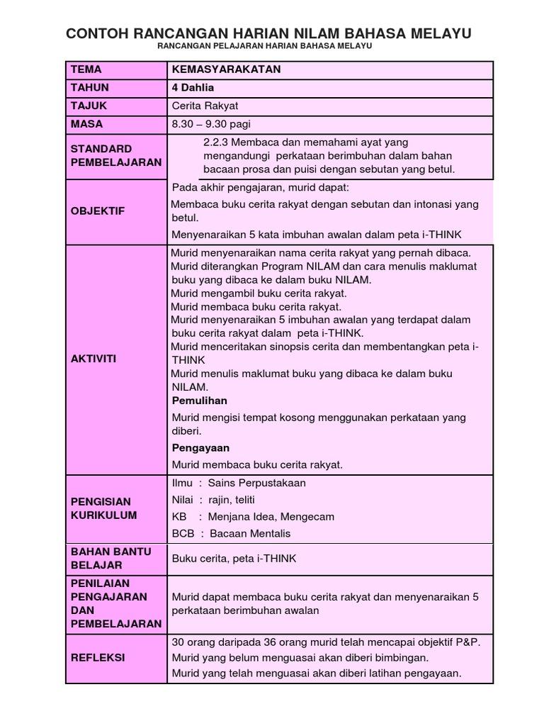 Contoh Rancangan Harian Nilam Bahasa Melayu