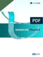 nanoCAD Plus10.0 - 2D CAD designing & drafting software