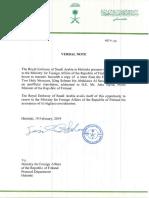 Lettre de l'Arabie Saoudite
