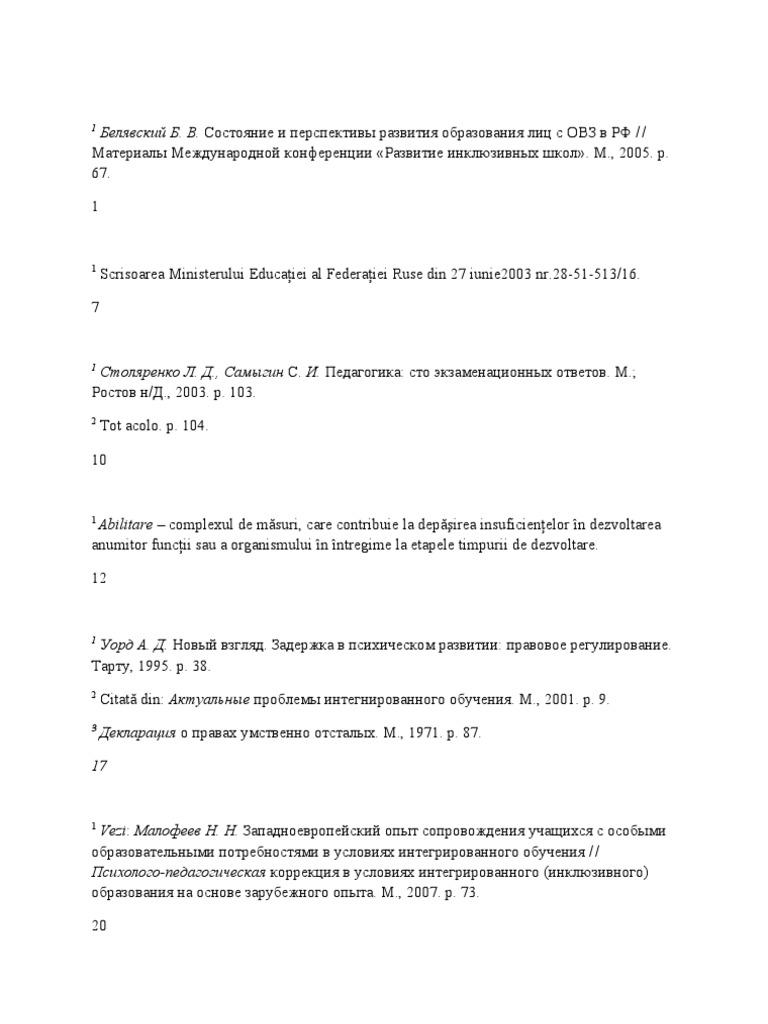 stadiile de dezvoltare a lanțului)