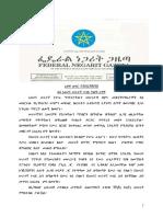 Labour Law_Amh_.pdf