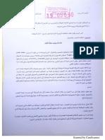 Nouveau document 2019-03-04 10.54.00_1