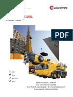 GMK4100L.pdf