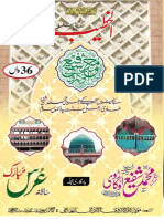 36th Al Khateeb (Urs Shareef mujallah /magazine)