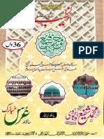 36th Al Khateeb (Urs Shareef mujallah /magazine)